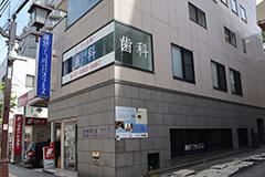駒込デンタルオフィス外観